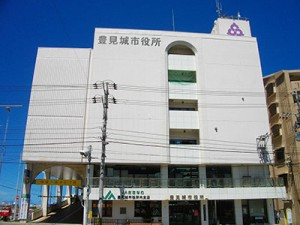 1280px-Tomigusuku_City_Hall