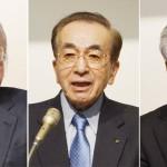 大学と企業による地域貢献、琉球大学主催で講演会