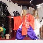 江戸時代からの伝統の舞「太太神楽」