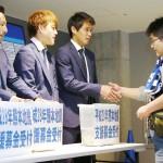 熊本地震を受け、スポーツ界が支援を呼び掛け