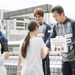 J2横浜Cの三浦知良選手ら、熊本へ募金