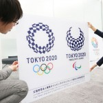 心機一転、東京五輪の組織委に新エンブレム