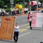 台湾民主化への苦難を示す時代。台湾民衆党を結党後、自由と民主化を求めていくが苦難は続く