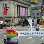 台湾民主化への苦難を示す時代。自由と民主化を求めていくが言論の自由が制限され、苦難は続く