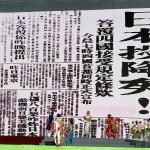 日本統治時代が終わり、国民党軍が台湾に逃げ込んで混乱する時代を演出