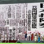 日本統治時代が終わり、国民党軍が台湾に逃げ込んで最初は台湾人が歓迎する時代を演出
