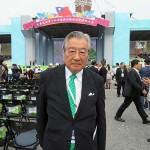 来賓として参加した、日露戦争を勝利に導いた福岡藩出身の第7代台湾総督・明石元二郎の孫・明石元紹氏