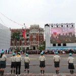 5月20日、台湾総統就任式が行われた台北市内の台湾総統府前