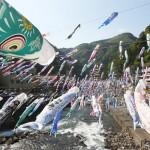 復興の願い込め「鯉のぼり祭り」
