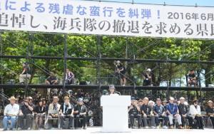 女性暴行殺人事件の抗議集会、革新主導で「海兵隊撤退」決議