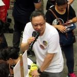 9月4日投開票の立法会選挙で全議席(70)の過半数を獲得することを目指す「雷動行動」構想を訴える香港大学の戴耀廷副教授