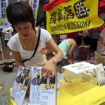 9月4日投開票の立法会選挙で全議席(70)の過半数を獲得することを目指す「雷動行動」構想を訴える香港大学の戴耀廷副教授のグループ