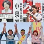 参院選・島尻氏落選したが… 改憲派が過半数を獲得