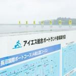 東京五輪ボート会場「夢のよう」、喜びや歓迎の声