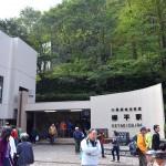 欅平駅。最近整備されたのだろうか、綺麗である。