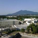 高エネルギー加速器研究機構