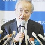 東京工業大栄誉教授の大隅良典氏に医学生理学賞