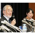 ノーベル賞受賞が決定した大隅良典さん夫妻が会見