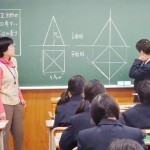 子供の主体性重視する算数・数学授業研究会