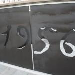 1956年の数字が刻まれている国会議事堂前にある博物館の入り口