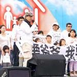 昨年12月3日、父親と母親が子供たちには必要であることを訴え、同性婚の合法化に反対する台北市内での下一代幸福家庭連盟の集会=台湾守護家庭のウェブサイトから