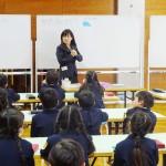 数学的な考え方を育てる教材研究と開発