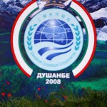 Dmitry_Medvedev_28_August_2008-5
