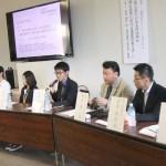 石川県輪島漆芸美術館で大学院で学んだ卒業生らがシンポ