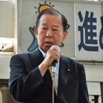 自民党・二階俊博幹事長(北区の「北とぴあ」前)