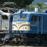EF30とEF58