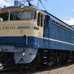 EF65電気機関車 東京発のブルートレインの牽引に長く使われた