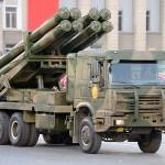 300ミリ多連装ロケット砲