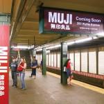 ブルックリンに初進出した「MUJI U.S.A. LIMITED」のPRを手掛ける。最寄りの地下鉄駅の広告を全てMUJIの新店舗広告でジャック