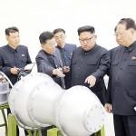 北朝鮮の水爆