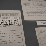 飯塚 正夫氏のサンライズ作品の資料。