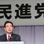 民進党臨時大会後、記者会見を行う前原誠司新代表 =1日午後、東京都内のホテル