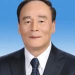 王岐山・党中央規律検査委員会書記(序列6位)