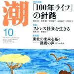 ushio10