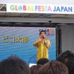 SDGs推進大使に任命されたピコ太郎