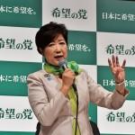 「希望の党」の結党会見を行う小池百合子東京都知事 =27日午前、東京都内のホテル