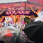 池袋ハロウィンコスプレフェス2017 2日目開会前の様子