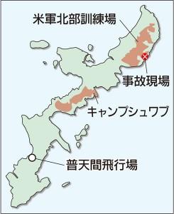 沖縄県議会、ヘリパッド使用禁止を求める決議