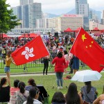 五星紅旗と香港特別行政区旗