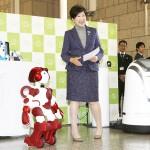多言語案内ロボが東京都庁にお目見え