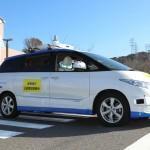 公道で全国初、無人の全自動運転車の実証実験