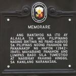フィリピン国家歴史委員会による慰安婦像のプレート