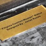 台座に記された「フィリピン人慰安婦像」の記述と製作者名
