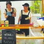 福島大学が2019年に食農学類の新設を進める