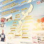 サッカー沖縄キャンプに過去最多の24チーム