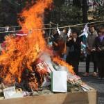 「ドンドン焼き」で一年の無病息災を祈る